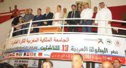 انطلاق فعاليات الدورة الثالثة عشرة للبطولة العربية للناشئين للكرة الطائرة