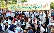 """ممرضون يرفعون في شوارع الرباط شعارات تستنكر """" القرار اللامسؤول"""" ضد وزير الصحّة"""