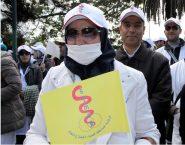 """النقابة المستقلة لأطباء القطاع العام تحتج ضد """"الأوضاع الكارثية"""" لقطاع الصحة"""