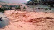 أمطار طوفانية تجرف ستة أطفال ونساءوتعزل مداشر باقليم ازيلال