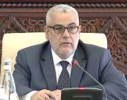 مستجدات الاجتماع الأسبوعي لمجلس الحكومة ليوم الإثنين 24 أكتوبر 2016