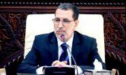 مستجدات الاجتماع الأسبوعي لمجلس الحكومة ليوم الخميس 13 رمضان 1438 الموافق لـ 8 يونيو 2017