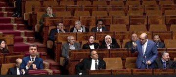 """التجمع الدستوري يطالب باعتماد نظام """"طبيب الأسرة"""" في المنظومة الصحية المغربية"""