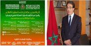 """وزارة بنعتيق تطلق برنامج """"الشباك الوحيد المتنقل"""" لفائدة مغاربة العالم"""