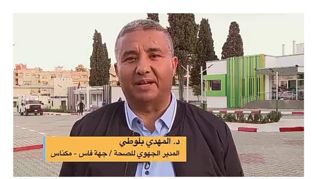 الاستعدادات القبلية لاستقبال المواطنين المغاربة العائدين من ووهان الصينية