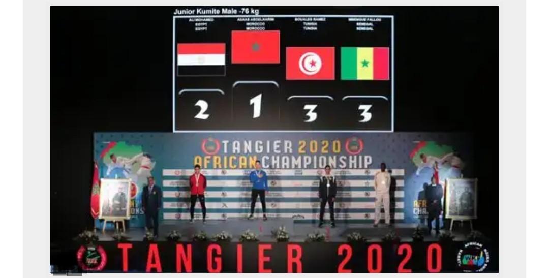 """المغرب يحرز لقب البطولة الإفريقية للكراطي """"طنجة 2020 """" بنيله 37 ميدالية منها 15 ذهبية"""