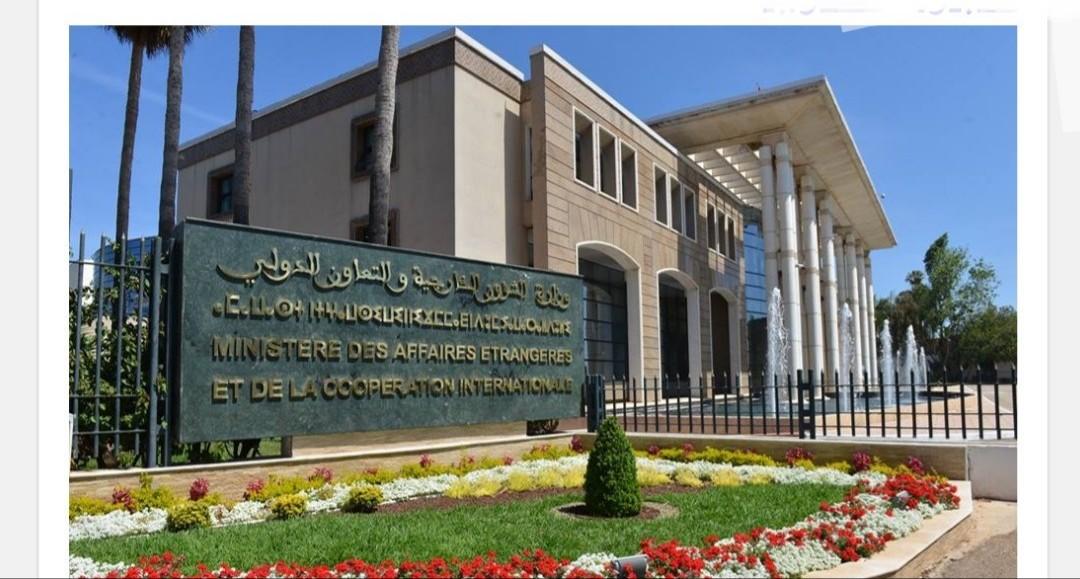 وزارة الشؤون الخارجية والتعاون الإفريقي والمغاربة المقيمين في الخارج تطلق تطبيقا للهاتف المحمول لتحقيقإشعاع أكبر للمملكة والدفاع عن مصالحها الاستراتيجية