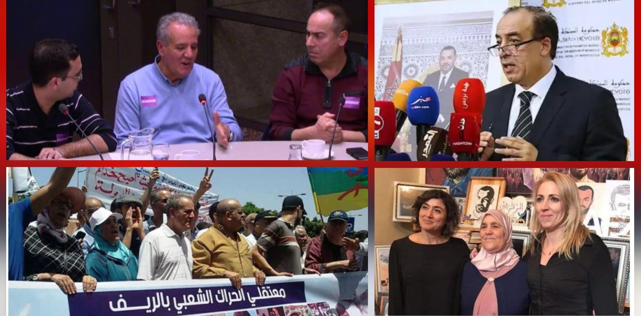 """المغرب """"يرفض بشدة"""" تدخل هولندا في شأنه الداخلي بسبب تقرير أعده برلمانها حول """"حراك الريف"""".."""
