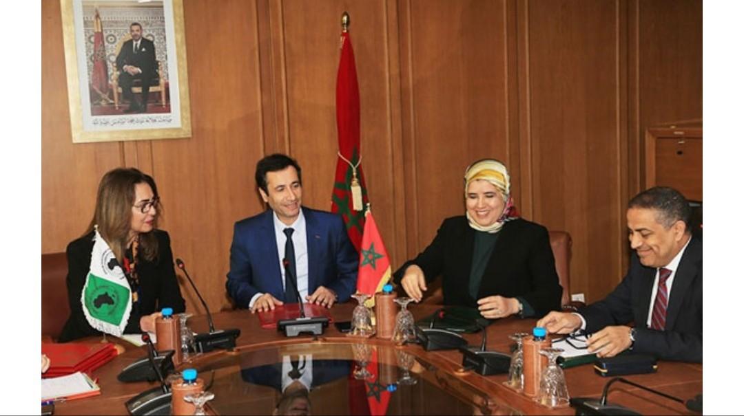 البنك الإفريقي للتنمية يمنح المغرب قرضا بقيمة 204 ملايين دولار
