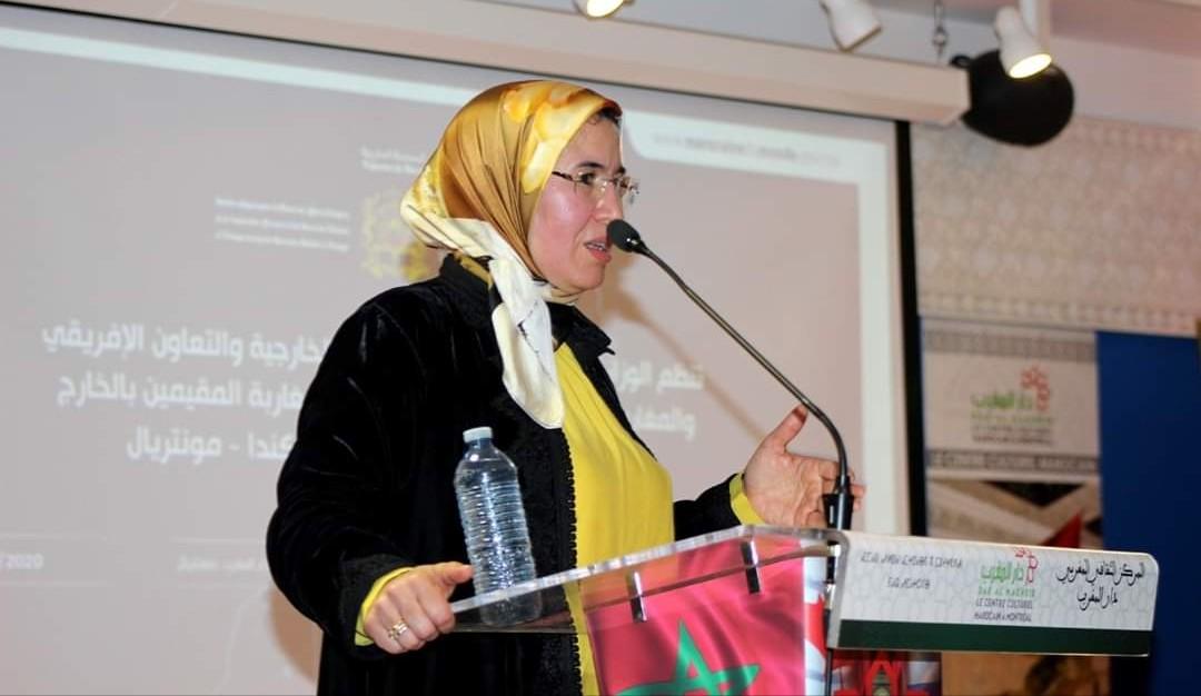 الوزيرة نزهة الوفي تقود وفدا رفيع المستوى في لقاء تواصلي مع المغاربة المقيمين بكندا
