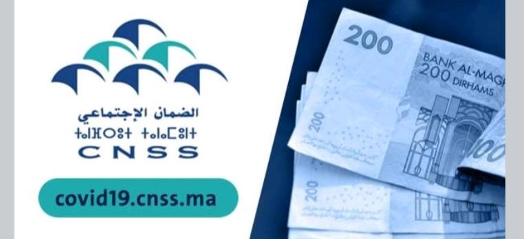 التعويضات الجزافية لشهر مارس .. إعلان آخر أجل للتصريح بالأجراء المتوقفين مؤقتا عن العمل