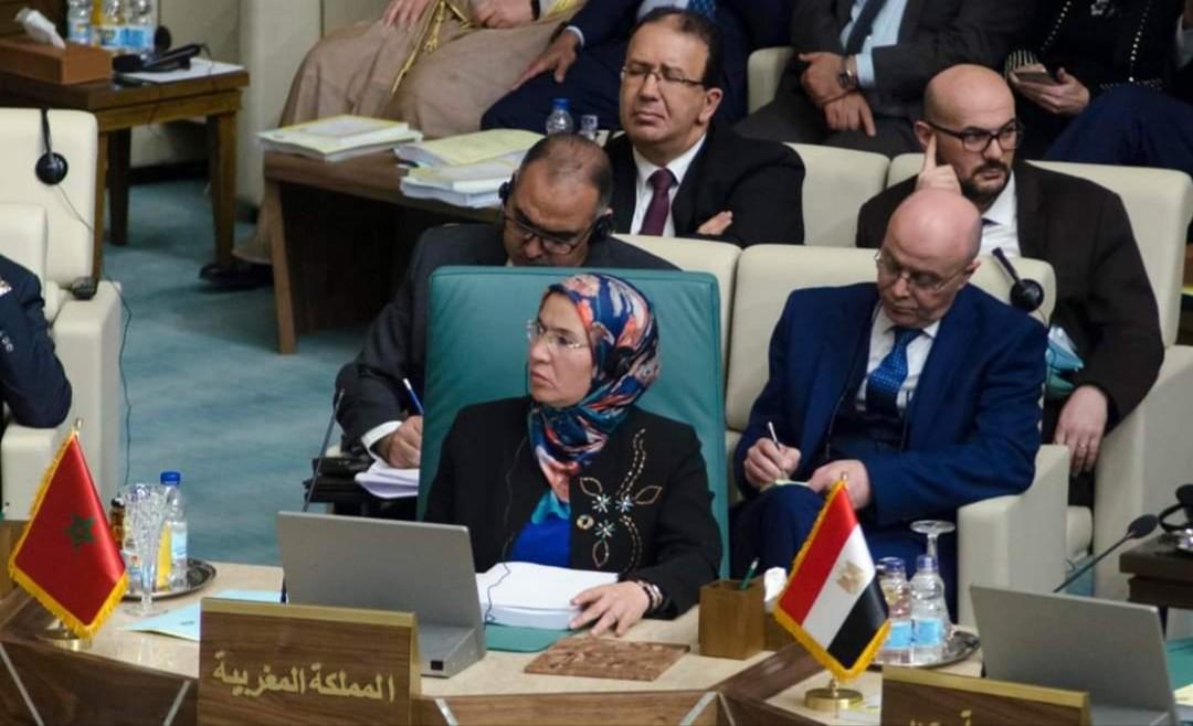 المملكة المغربية تجدد التأكيد على تضامنها الثابت مع الشعب الفلسطيني في الدفاع عن قضيته العادلة