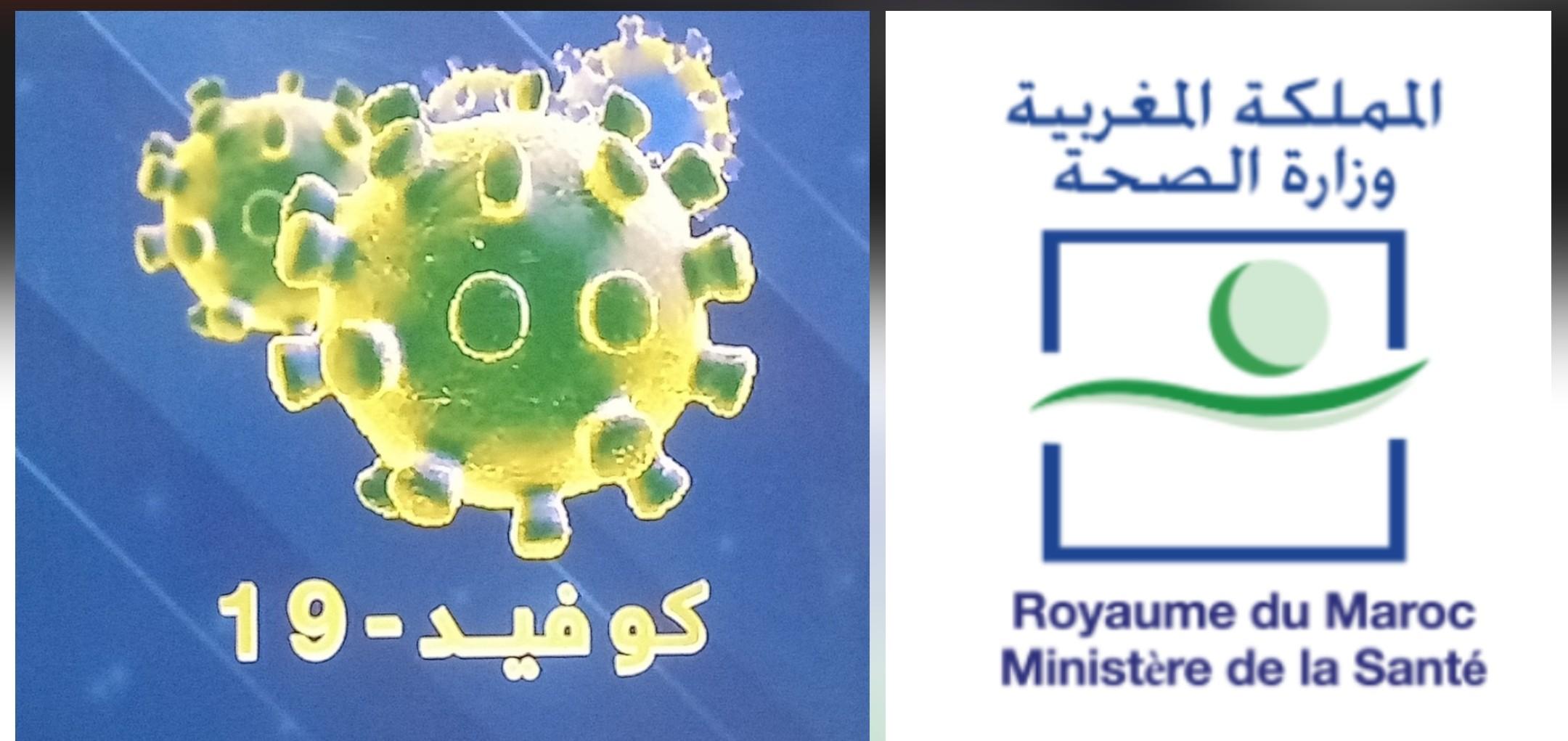 فيروس كورونا المستجد: 109 حالات إصابة مؤكدة بالمغرب